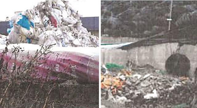 Καταγγελίες για επιχείρηση «ύποπτη» για καύση πλαστικού