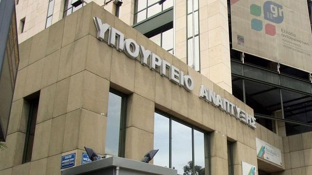 Πρόστιμο €240.000 σε ασφαλιστική εταιρεία για καταχρηστικό όρο σε ασφαλιστήρια συμβόλαια