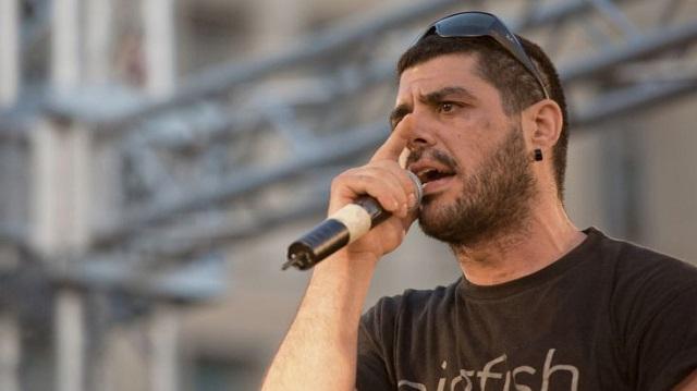 Αντιφασιστικό συλλαλητήριο στον Βόλο