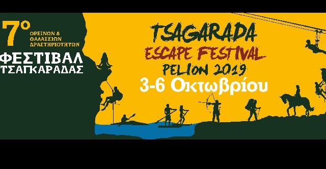 Φθινοπωρινή απόδραση στο Πήλιο για το 7ο Tsagarada Escape Festival