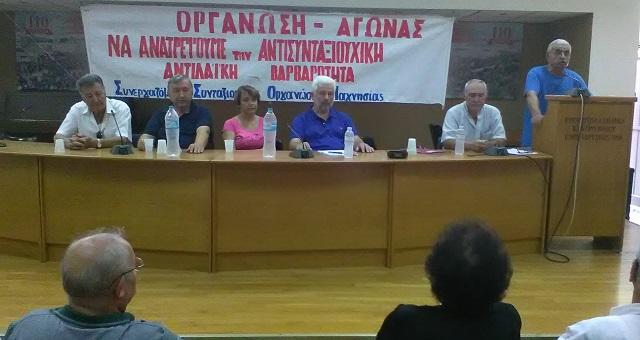 Συνεχίζουν τις κινητοποιήσεις τους οι συνταξιούχοι της Θεσσαλίας
