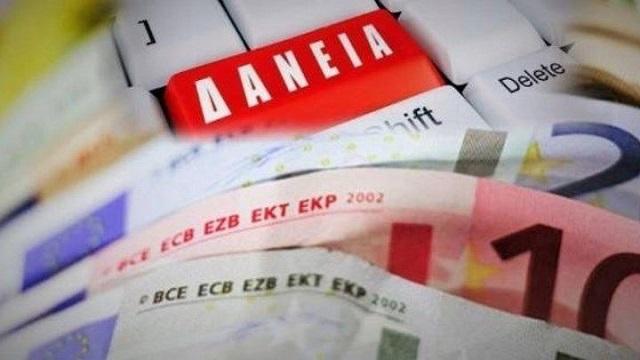 Δικαστήριο πολλαπλασίασε αντί να «κουρέψει» δάνειο