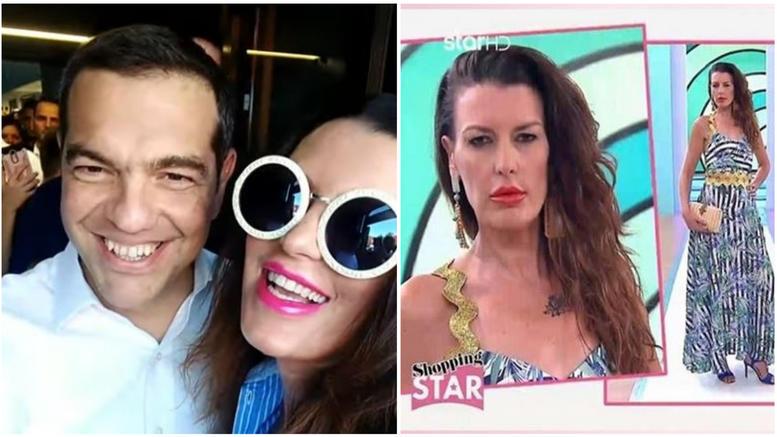 Η Σαλονικιά θαυμάστρια του Τσίπρα πήγε στο Shopping Star
