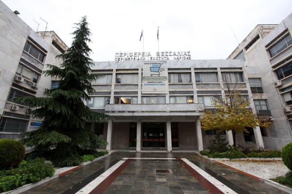 «Κλείδωσε» το νέο σχήμα στην Περιφέρεια Θεσσαλίας