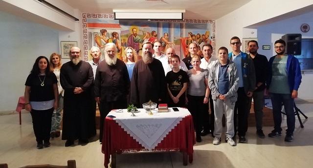 Αγιασμός στο Παράρτημα της Σχολής Βυζαντινής Μουσικής στην Αγιά