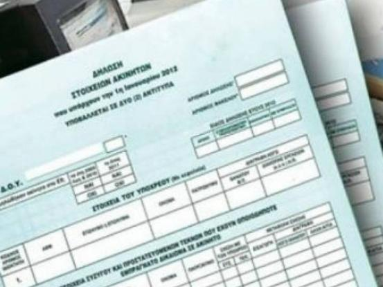Αυτά είναι τα λάθη που «φουσκώνουν» τον ΕΝΦΙΑ - Τι πρέπει να προσέχουν οι φορολογούμενοι