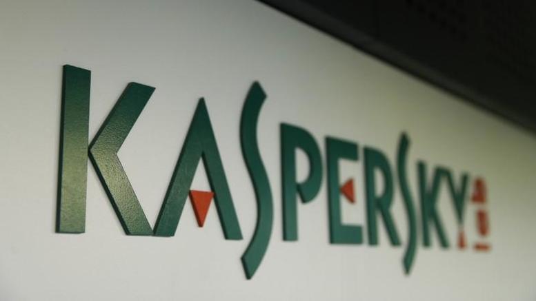 Kaspersky: Εντόπισε κατασκοπευτικό «εργαλείο» που σχετίζεται με τη Lazarus