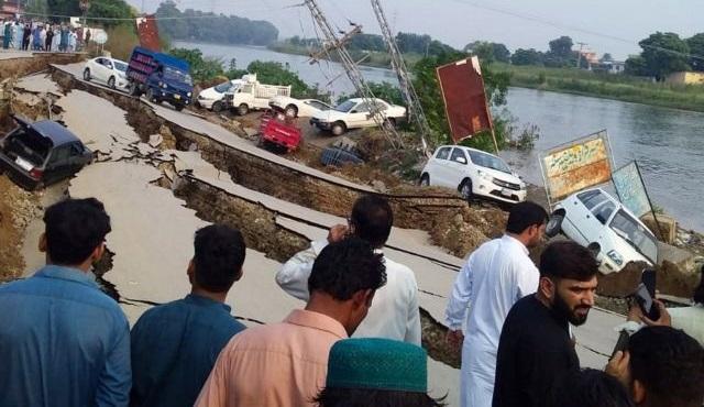 Ανοιξε η γη στα δύο στο Πακιστάν από τα 5,2 Ρίχτερ: 19 νεκροί