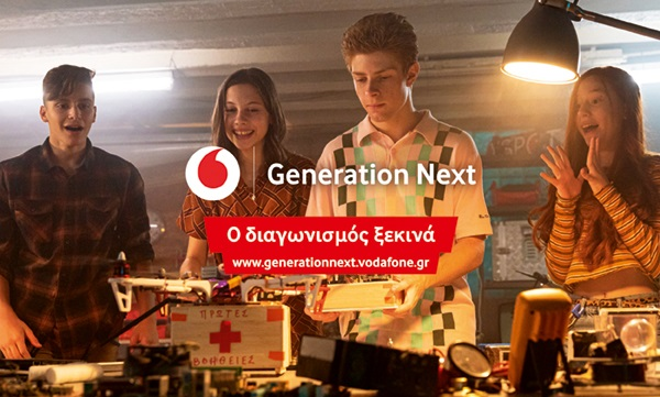 Generation Next: Νέο πρόγραμμα ανάπτυξης δεξιοτήτων με ελεύθερη πρόσβαση από το Ίδρυμα Vodafone