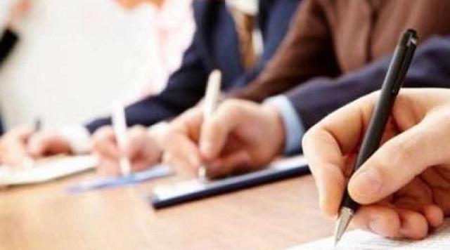 Σεμινάρια για Δημοσίους Υπαλλήλους και εργαζομένους στην τοπική Αυτοδιοίκηση