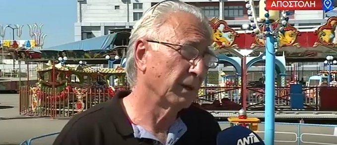 Αλμυρός: Ο τεχνικός ασφαλείας του μοιραίου λούνα παρκ στον ΑΝΤ1