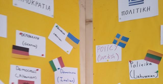 Τον πλούτο της ελληνικής γλώσσας ανέδειξαν μαθητές του Βαρνάλειου Σχολείου
