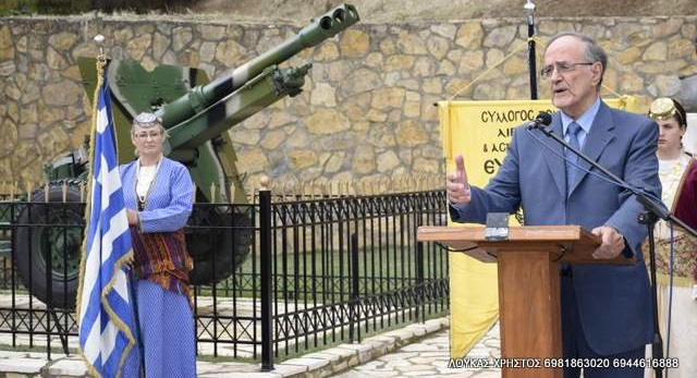Γ. Σούρλας: Η μάχη της Πέτρας εκπέμπει μηνύματα εθνικής ενότητας