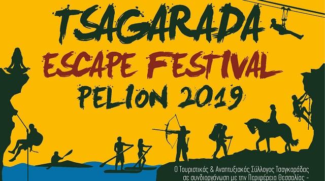 Φθινοπωρινό το Tsagarada Escape Festival