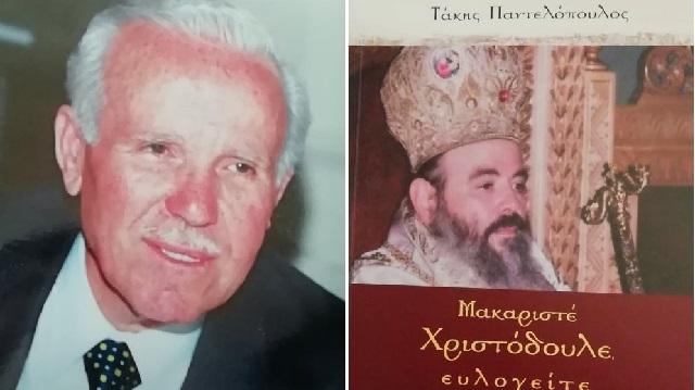 Αρχοντής Παντελόπουλος: Ηγετική προσωπικότητα ο Χριστόδουλος