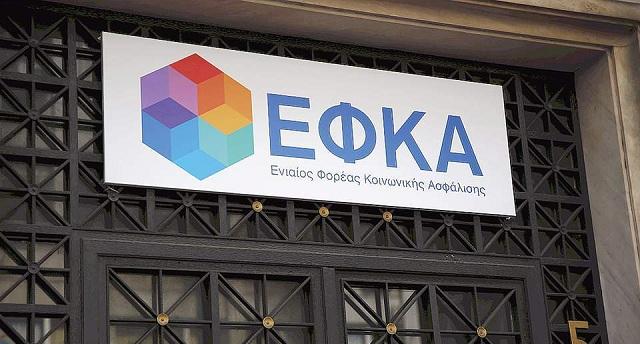 ΕΦΚΑ: Το μεσημέρι αναρτώνται τα εκκαθαριστικά των συντάξεων