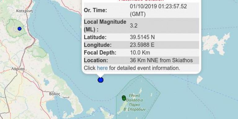 Ασθενής σεισμός 3,2 Ρίχτερ στη Σκιάθο