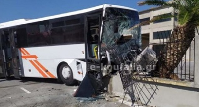 Τροχαίο με λεωφορείο των ΚΤΕΛ στη Θεσσαλονίκη: Δέκα τραυματίες