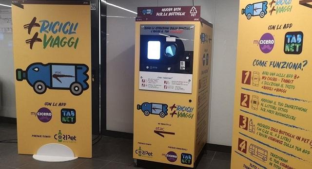 Δήμος Ρώμης: Δωρεάν εισιτήρια μετρό σε όσους ανακυκλώνουν πλαστικά