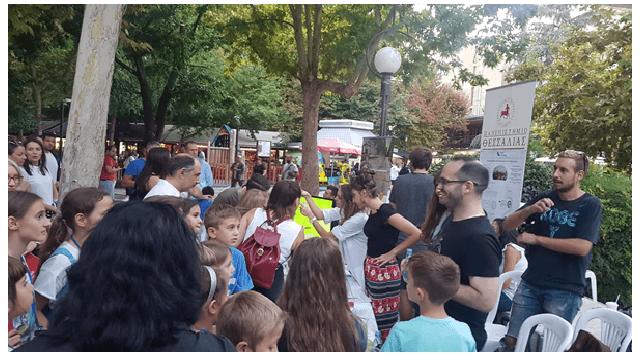 Ολοκληρώθηκε με επιτυχία η «Βραδιά του Ερευνητή 2019» στη Λάρισα