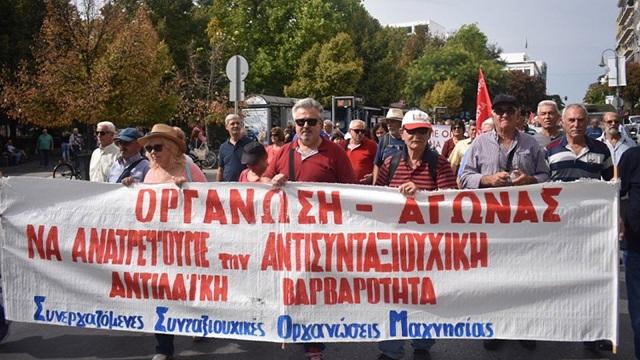 Μαζική συμμετοχή συνταξιούχων στην πανθεσσαλική διαμαρτυρία