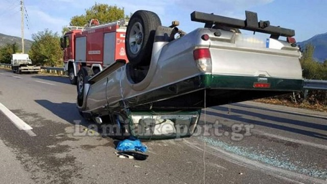 Τούμπαρε αυτοκίνητο με δύο επιβάτες στη Φθιώτιδα [photos]