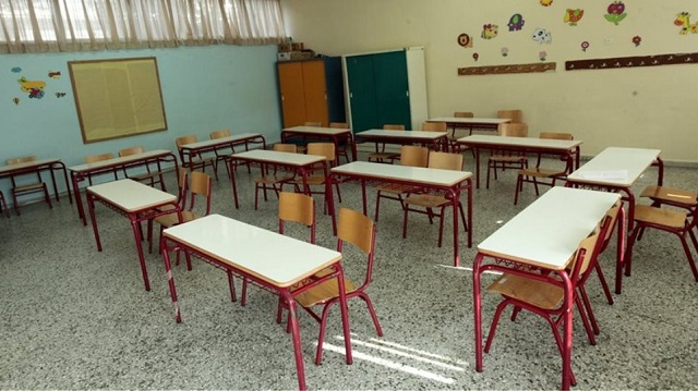 Αντιπαιδαγωγικές αναθέσεις της θεατρικής αγωγής σε δασκάλους στη Μαγνησία
