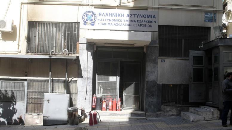 Συνελήφθη ο δραπέτης του Α.Τ. Εξαρχείων