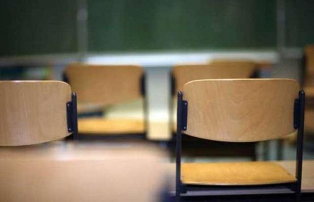Υπόθεση μπούλινγκ σε σχολείο των Τρικάλων