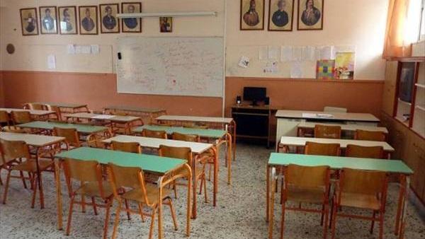 Διευθυντές σχολείων: Θα ξεπαγιάσουν οι μαθητές μέσα στο χειμώνα