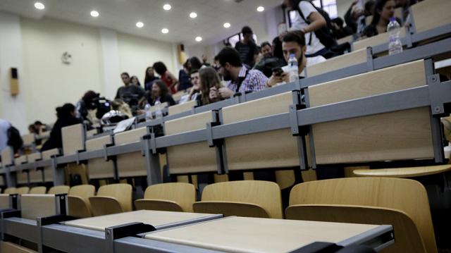 Φοιτητικό επίδομα: Ποιοι το δικαιούνται, πότε αρχίζουν οι αιτήσεις