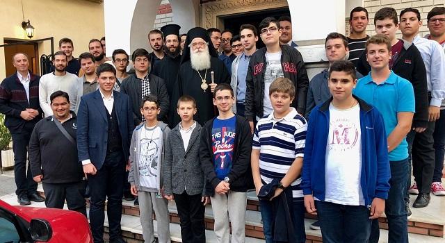 Σύναξη των Αναγνωστών και Ιεροπαίδων της Μητρόπολης Δημητριάδος