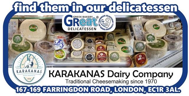 Βολιώτικα τυριά στο Λονδίνο