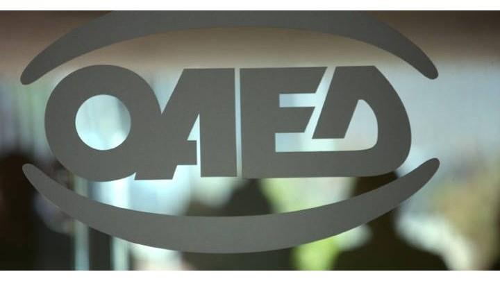 ΟΑΕΔ: Προσωρινοί πίνακες δικαιούχων-παρόχων για επιταγές θεάματος - Μέχρι πότε θα γίνονται ενστάσεις