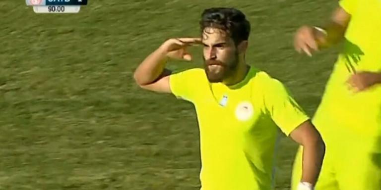 Παίκτης του Ολυμπιακού Βόλου πανηγύρισε γκολ με στρατιωτικό χαιρετισμό!