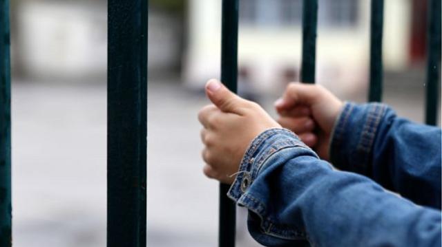 Συλλήψεις για ναρκωτικά σε Δημοτικό Σχολείο στη Νέα Ιωνία