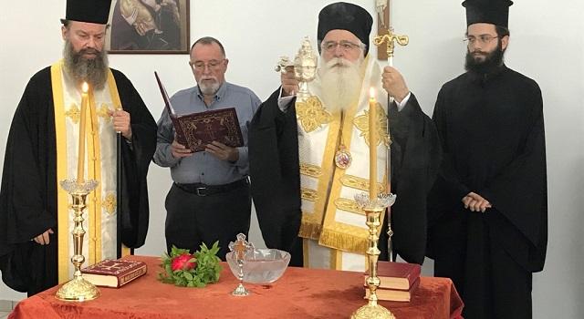 Αγιασμός στο παράρτημα της Σχολής Βυζαντινής Μουσικής στον Αλμυρό