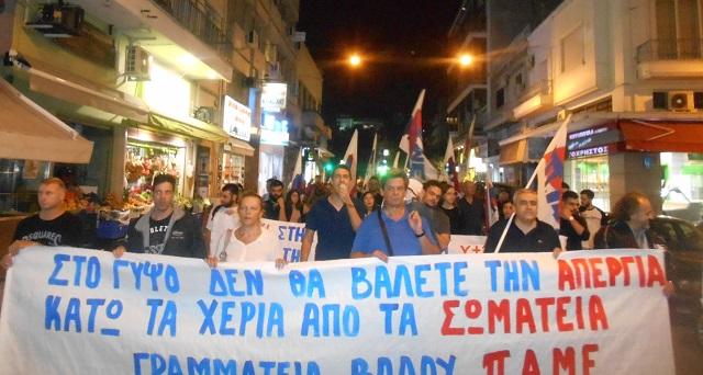 Μαχητική συγκέντρωση και πορεία του ΠΑΜΕ στον Βόλο για τα εργασιακά