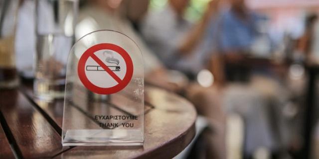 Στο ΣτΕ οι καταστηματάρχες για τον αντικαπνιστικό Νόμο