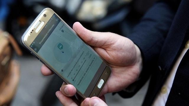 Εξυπνο πάρκινγκ στον Βόλο μέσω… κινητού