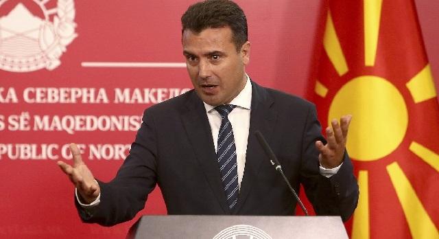 Βόρεια Μακεδονία: Πρόωρες εκλογές ανακοίνωσε ο Ζάεφ