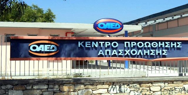 Μείωση εγγεγραμμένων ανέργων στη Θεσσαλία
