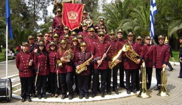 Επετειακή συναυλία της Φιλαρμονικής του Δήμου Βόλου