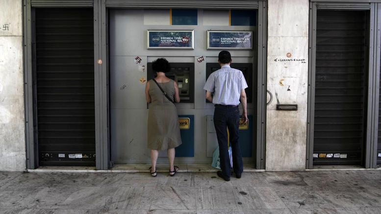 Τράπεζες: Προμήθειες 700 εκατ. ευρώ κατέβαλαν οι καταναλωτές το α΄ εξάμηνο
