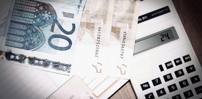 Από 1η Ιανουαρίου: Αύξηση ως 120€ σε 300.000 συνταξιούχους