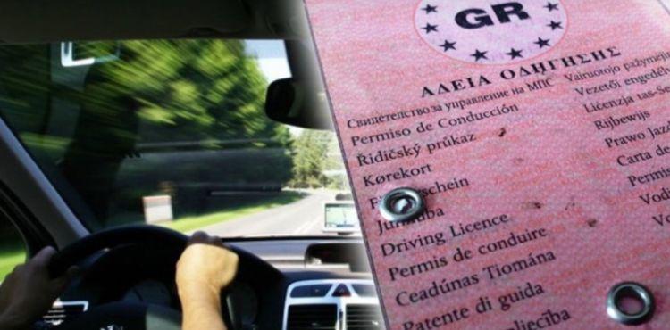 Πέντε συλλήψεις για οδήγηση χωρίς άδεια
