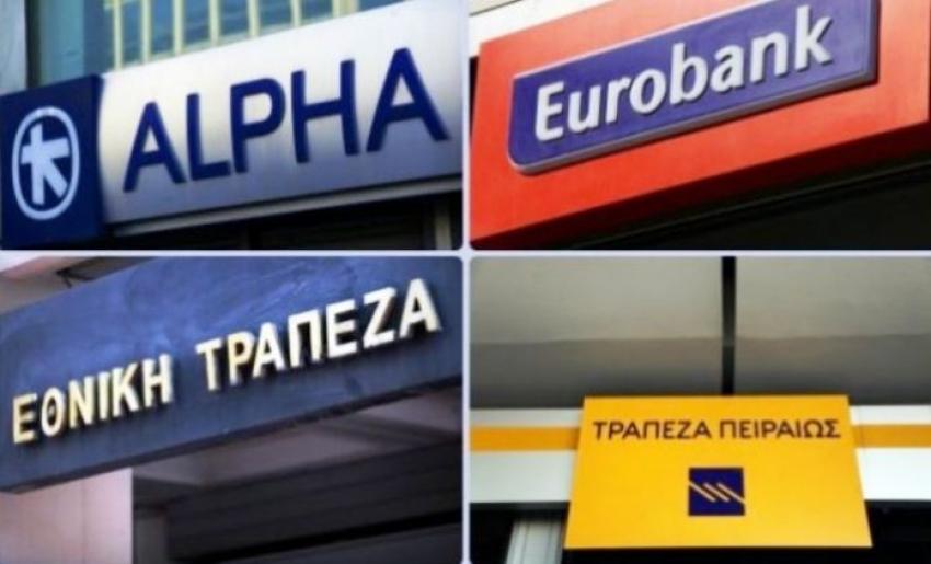 Πόσο πληρώνουν οι Ελληνες στις τράπεζες για προμήθειες