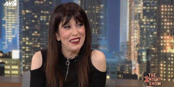 Άβα Γαλανοπούλου: Η ληστεία από τον πρώην σύντροφό της & ο Σπύρος Παπαδόπουλος