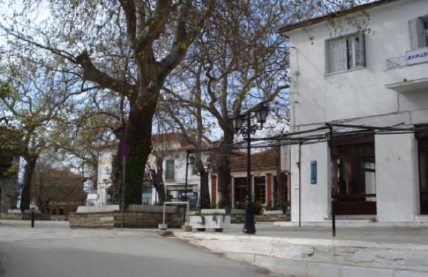 Συνεργασία Δήμου Νοτίου Πηλίου με το Πανεπιστήμιο Θεσσαλίας