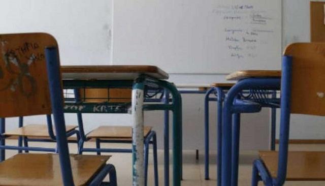 Στο εδώλιο γυμνασιάρχης για παρενόχληση μαθήτριας